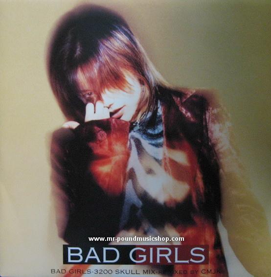 Nanase Aikawa - Bad Girls / Bye Bye