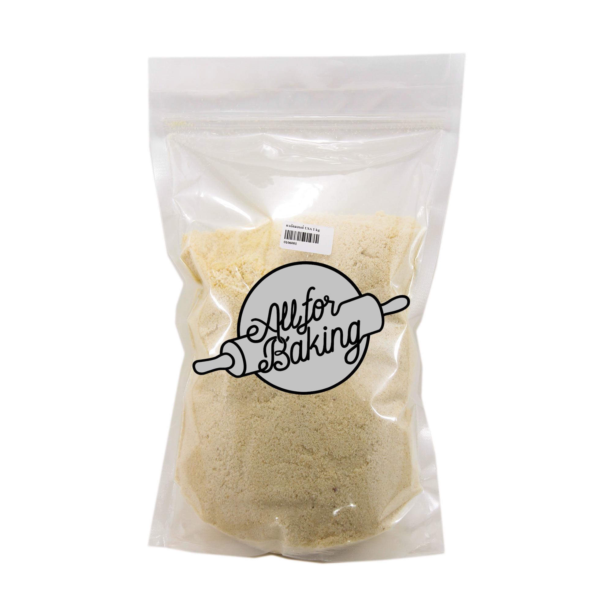 Pastry/ Custard Cream Powder แบ่งขาย 250 g