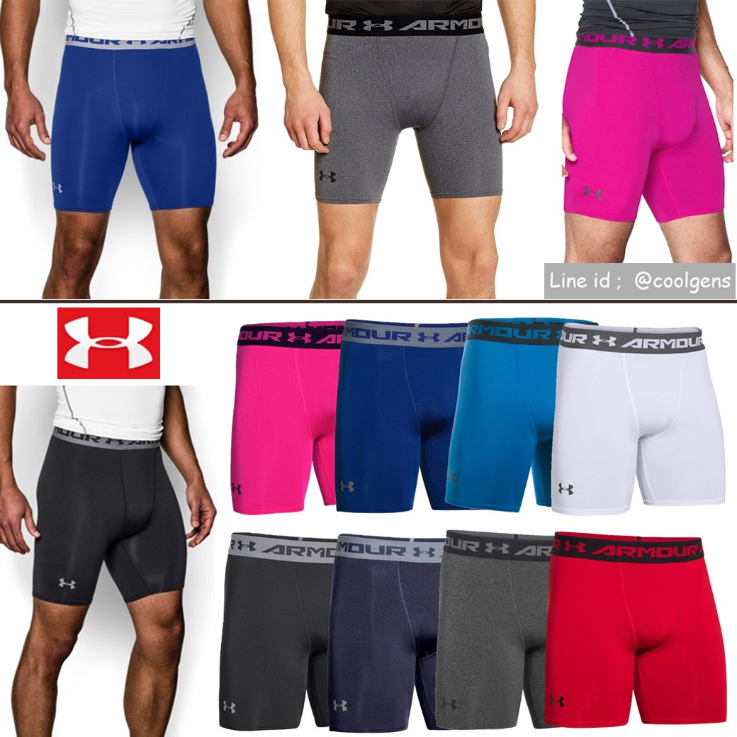 UNDER ARMOUR COMPRESSION SHORT