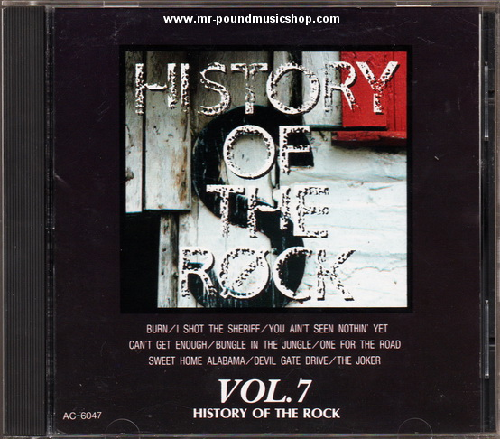 Various Artists - History of The Rock Vol.7