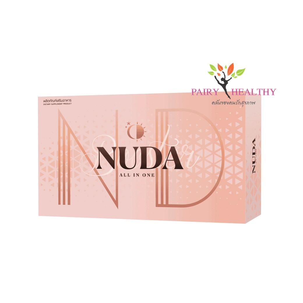 Nuda ไอซ์ซิ่งเร่งออร่า อาหารเสริม ปันปัน บรรจุ 14 ซอง ราคา *** บาท ส่งฟรี