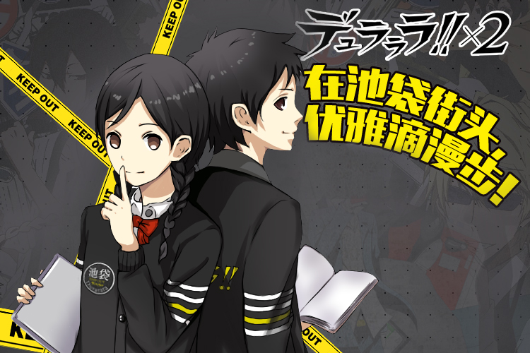Preorder เสื้อกันหนาว Tensei