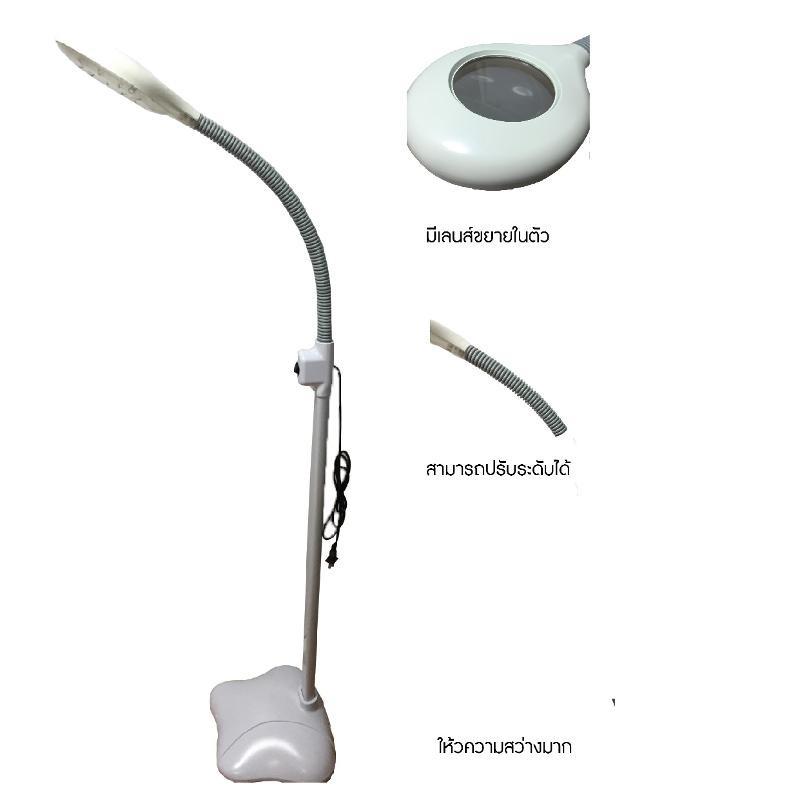 จำหน่ายโคมไฟแว่นขยาย,MAGNIFYING LAMP,ในราคาขายปลีก และ ขายส่ง สนใจเป็นตัวแทนจำหน่ายโคมไฟแว่นขยาย หรือต้องการซื้อในราคาขายส่ง