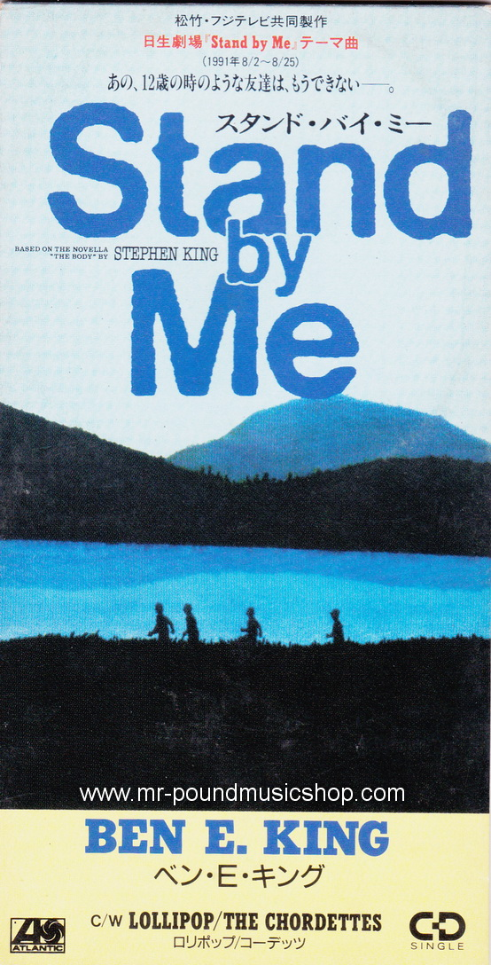 Ben E. King / The Chordetters - Stand By Me / Lollipop (Original Motion Picture Soundtrack)