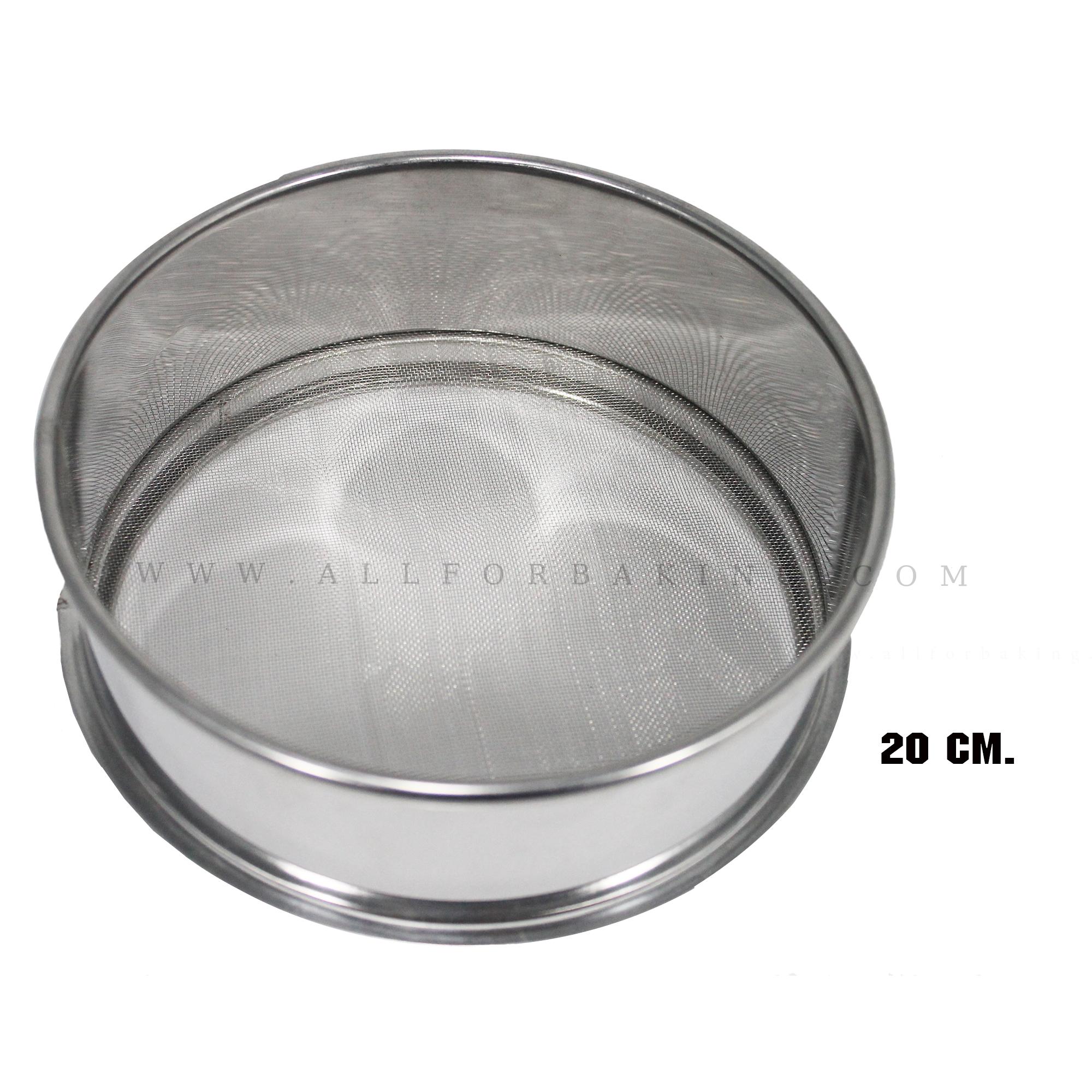 ที่ร่อนแป้ง steel sieve 20 ซม 042010 cn
