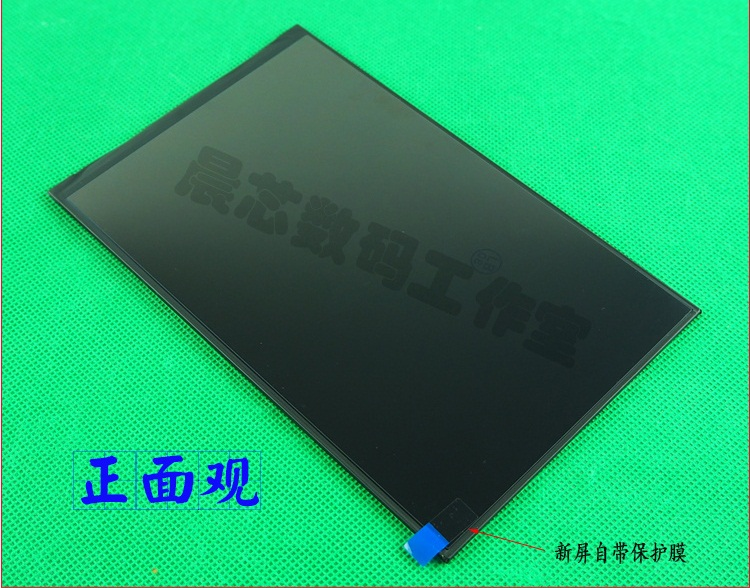 จอ LCD ONDA V820W ASBF080-30-03 1280 * 800 resolution IPS ของใหม่