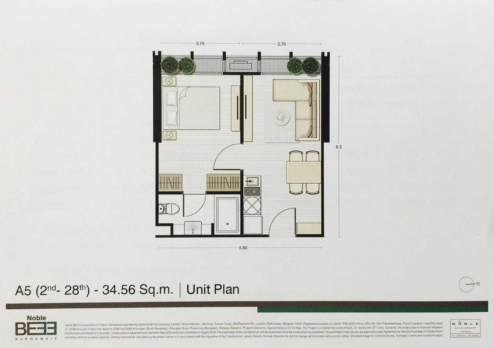 ขายดาวน์ด่วนคอนโด Noble BE33 (โนเบิล บี เทอร์ตี้ทรี) 1 ห้องนอน 1 ห้องน้ำ ขนาด 34.56 ตร.ม ชั้น 25