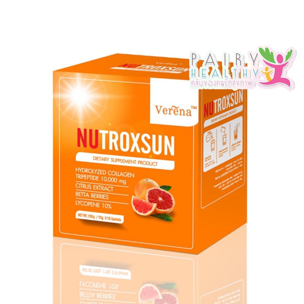 Verena Nutroxsun เวอรีน่า นูทรอกซัน บรรจุ 10ซอง ราคา 275 บาท ส่งฟรี