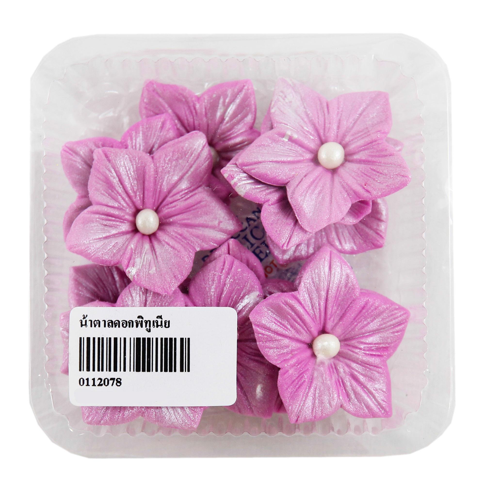 น้ำตาลรูปดอกพิทูเนีย สีม่วง (น้ำตาลตกแต่งหน้าเค้ก)