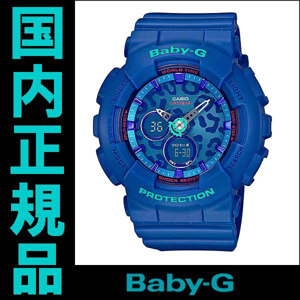 นาฬิกาผู้หญิง CASIO Baby-G รุ่น BA-120LP-2A Ladies Watch