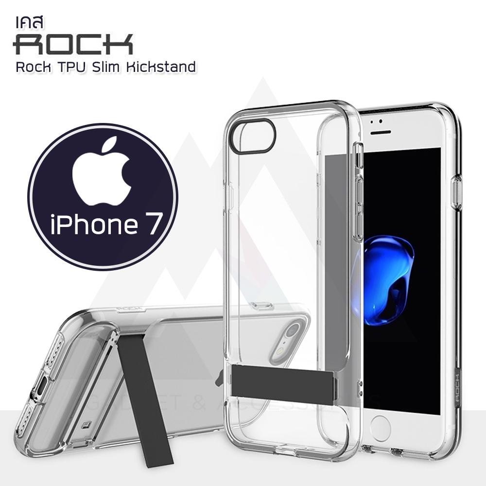 ROCK TPU Slim Jacket Kickstand - เคส iPhone 7