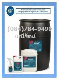 LPS T-91 Non-Solvent Degreaser สเปรย์และหัวเชื้อน้ำยาทำความสะอาดคราบน้ำมัน จาระบี (สูตรน้ำ) ประสิทธิภาพเทียบเท่าโซเว้นท์