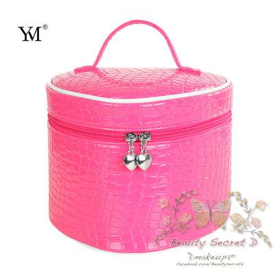 กระเป๋าใส่เครื่องสำอาง YM Korean Makeup Large Bag - สีชมพู