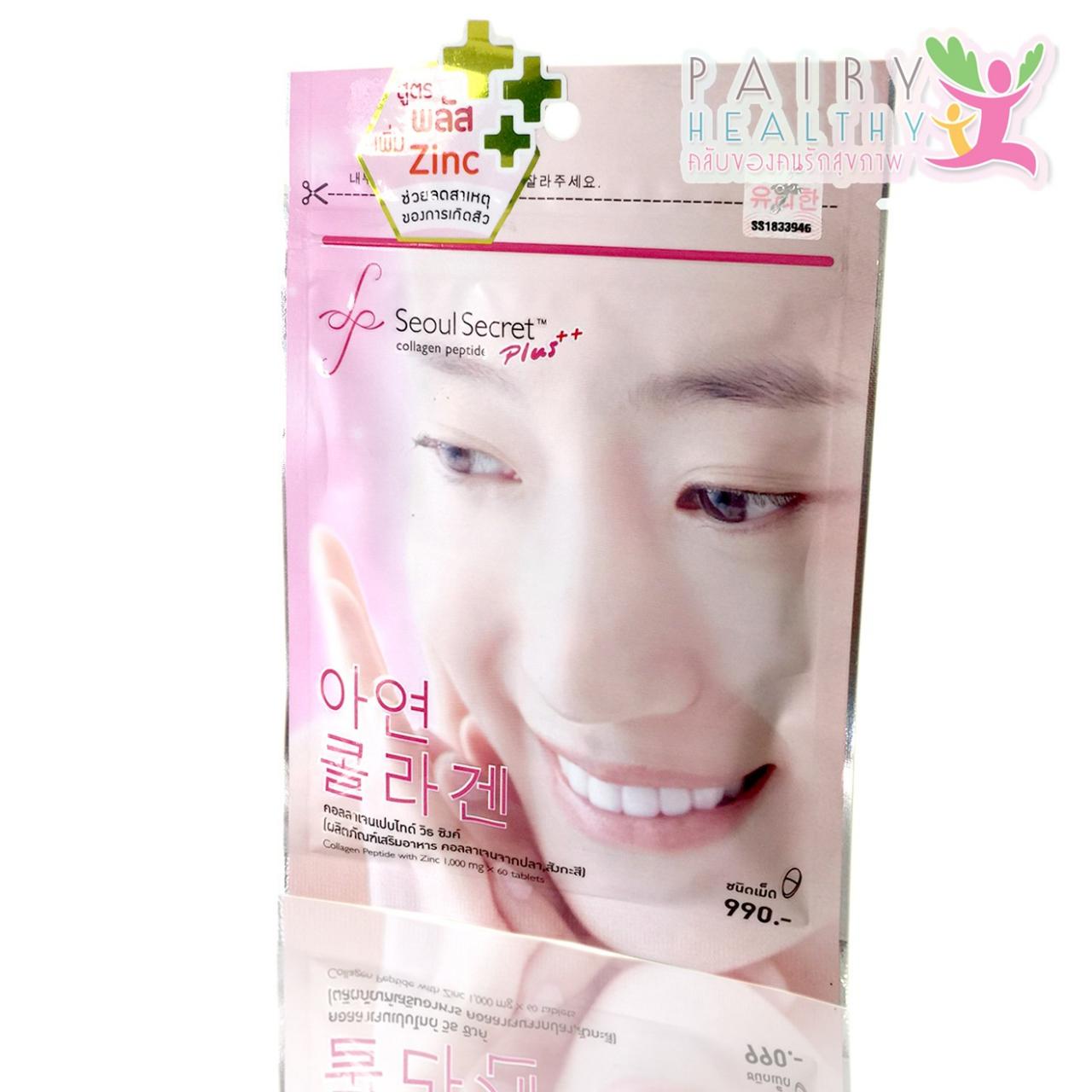 Seoul Secret Collagen Plus++Zinc 60 tablet โซล ซีเคลท คอลลาเจน พลัส ซิงค์ 60 เม็ด ส่งฟรี ลทบ.
