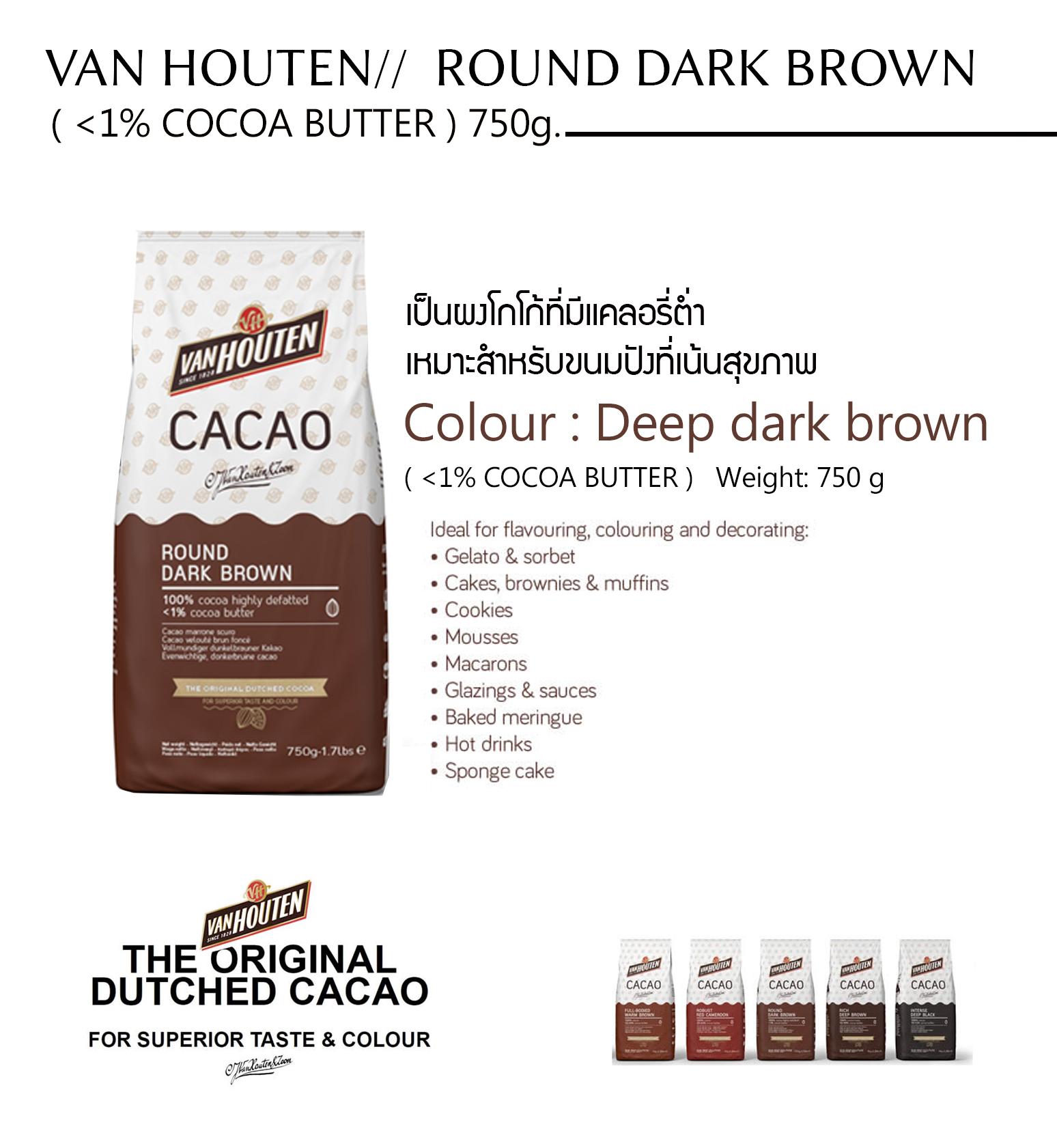 VAN HOUTEN ROUND DARK BROWN ( <1% COCOA BUTTER ) 750 g