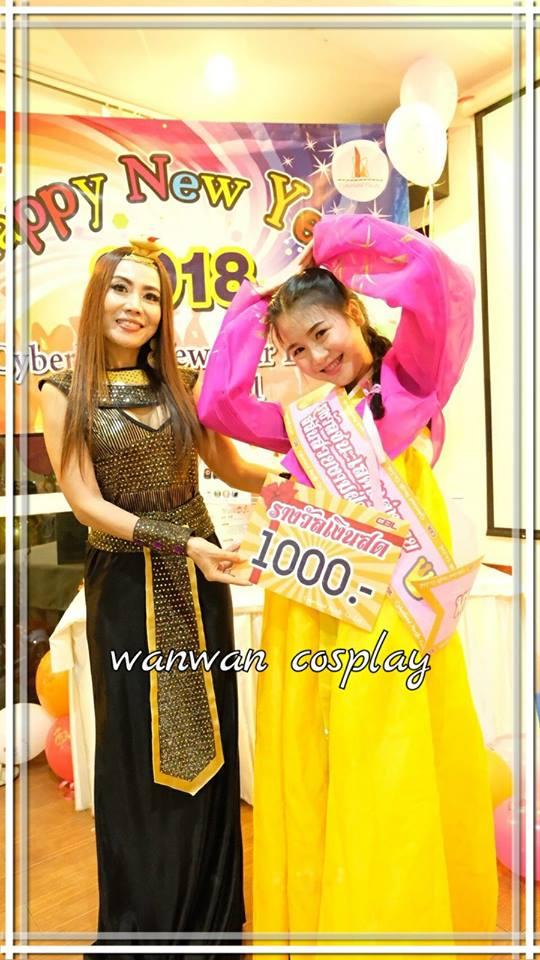 เช่าชุดฮันบก ชุดเกาหลี ชุดแดจังกึม ชุดอาเซียน ชุดประจำชาติ ชุดนานาชาติ 094-920-9400