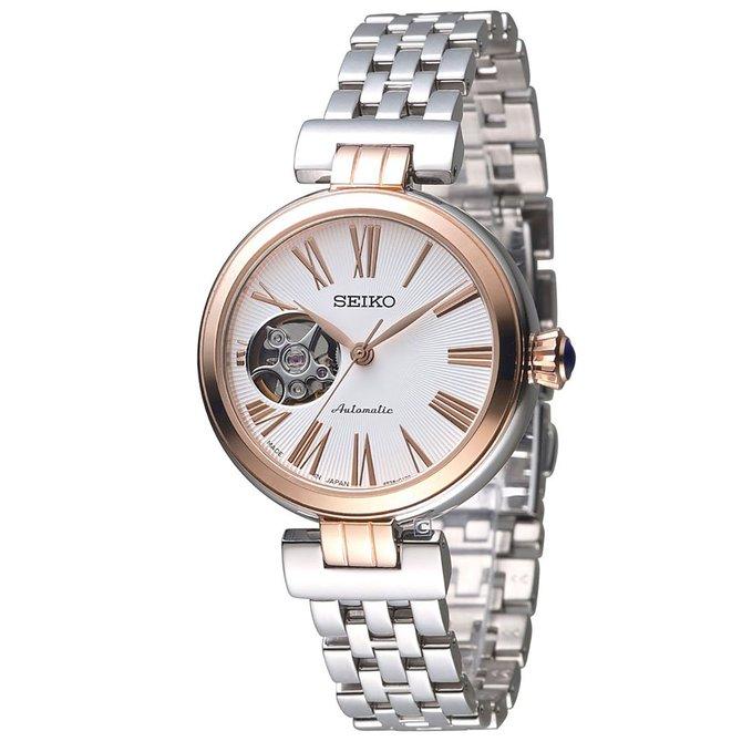 นาฬิกาผู้หญิง SEIKO Modern Lady รุ่น SSA862K1 Automatic Ladies Watch