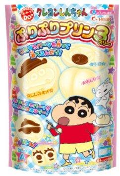 Shin chan Butt pudding พุดดิ้งก้นชินจังดึ้งๆๆ