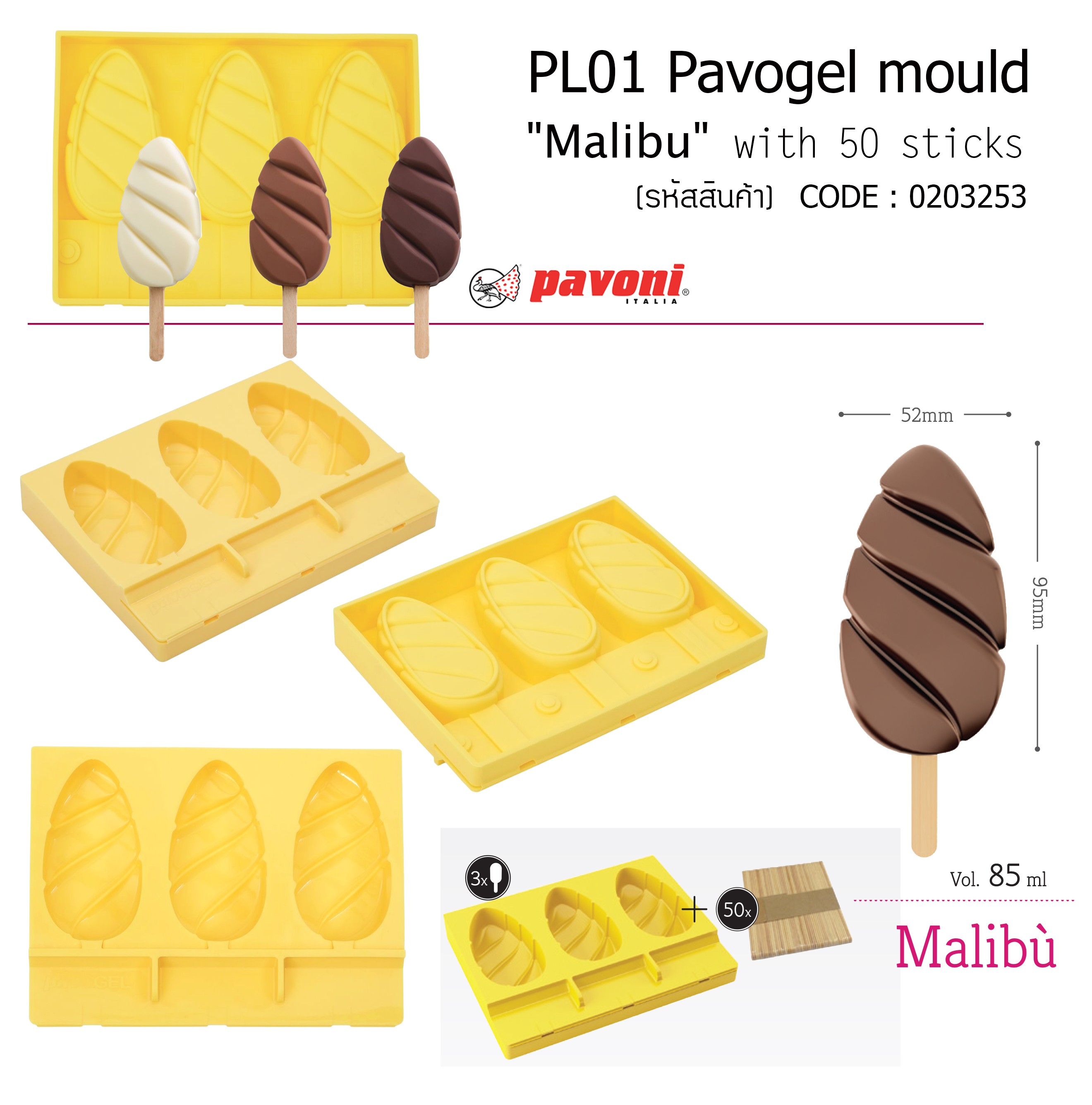 "PL01 Pavogel mould ""Malibu"" with 50 sticks"