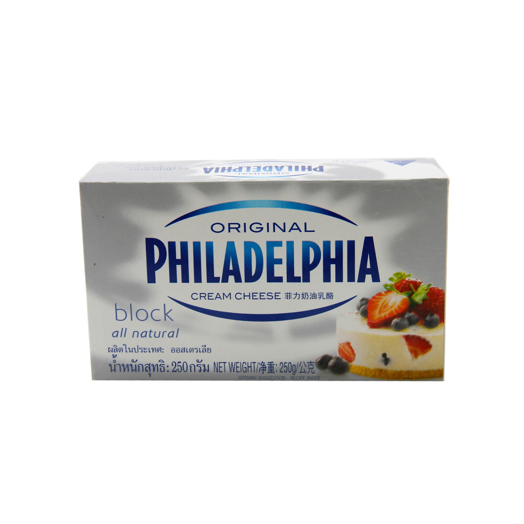 ฟิลาเดลเฟีย ครีมชีส (Philadelphia Cream Cheese) 250 g