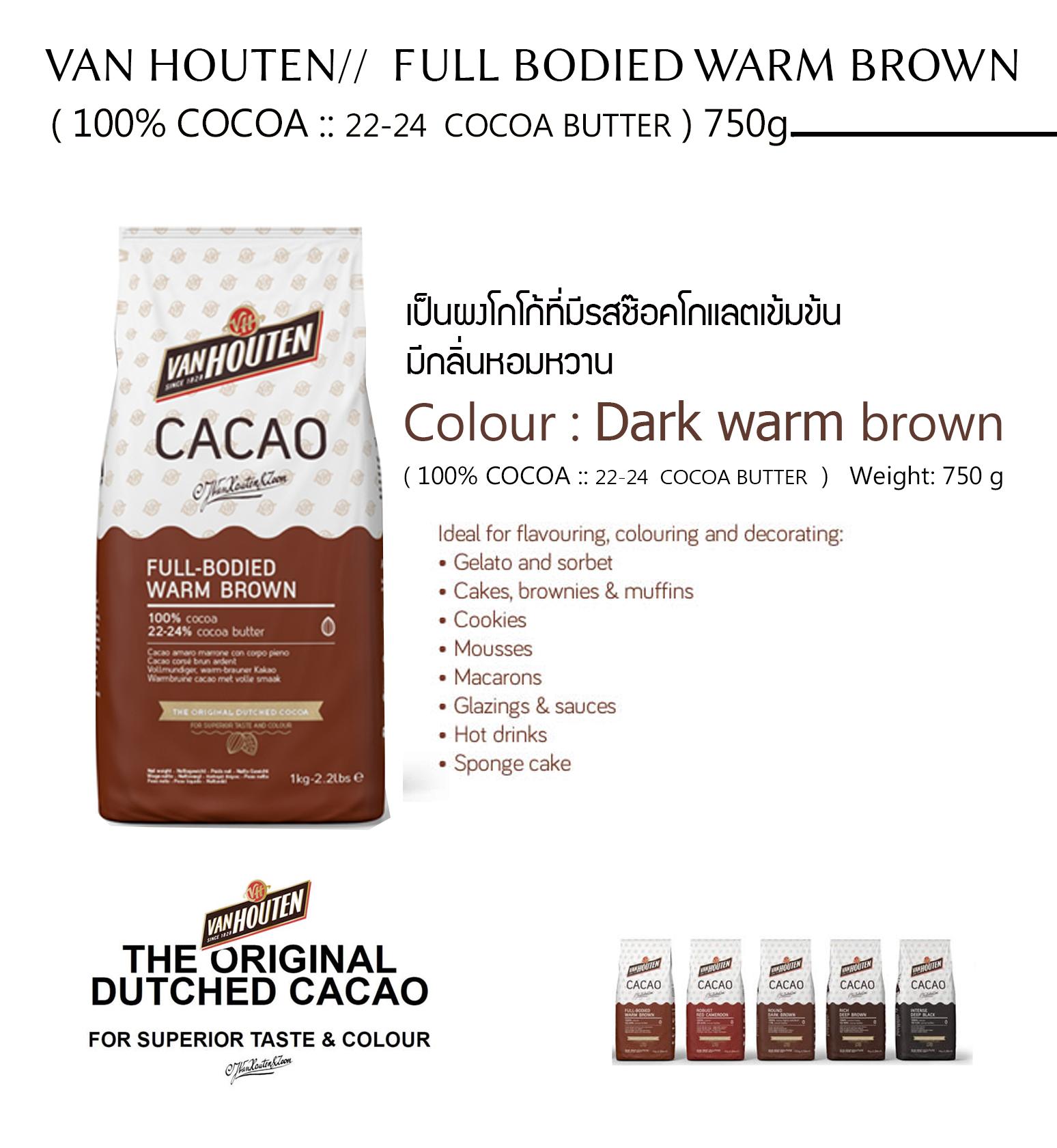 VAN HOUTEN// FULL BODIED WARM BROWN (100% COCOA 750g.)
