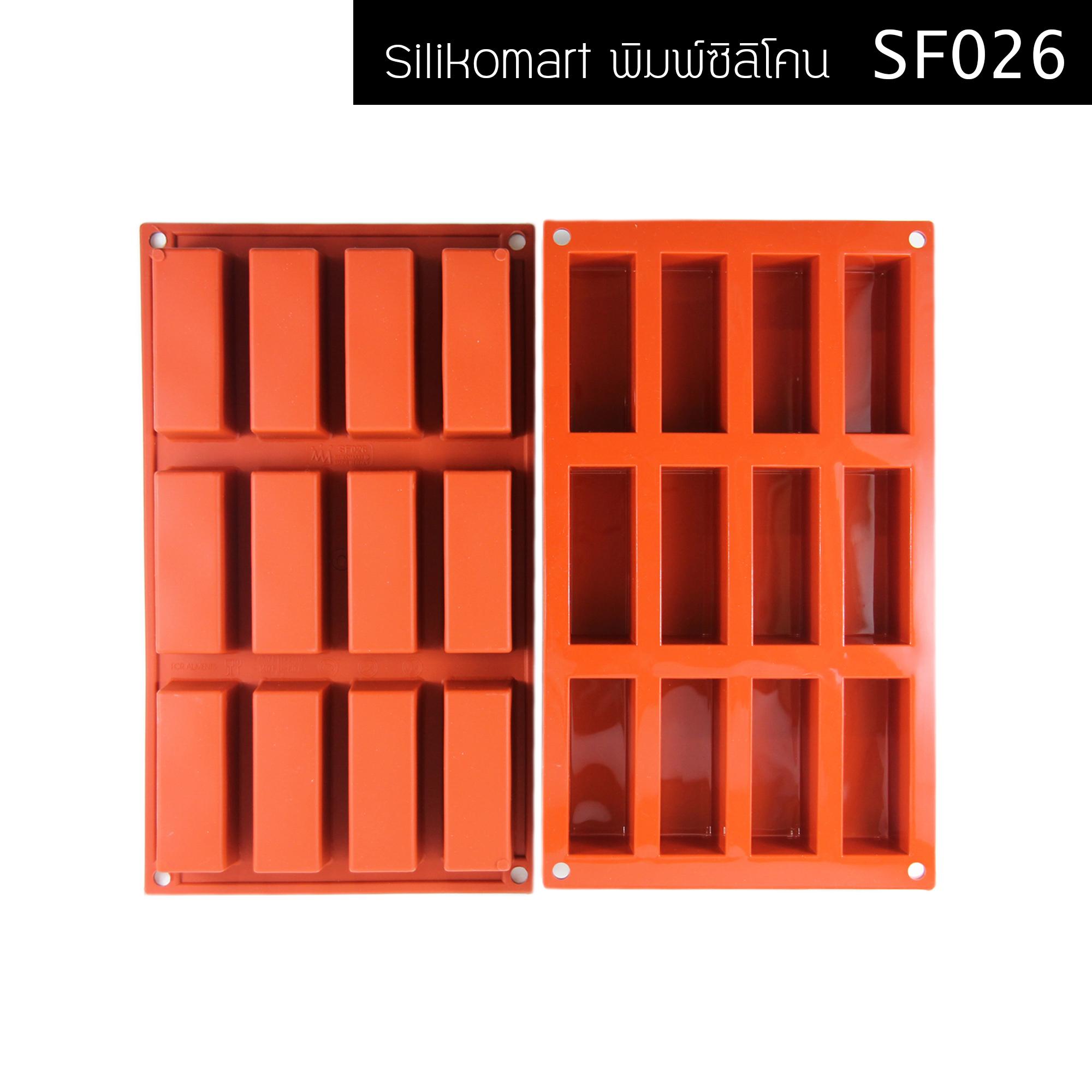 Silikomart พิมพ์ซิลิโคน SF026 Cakes