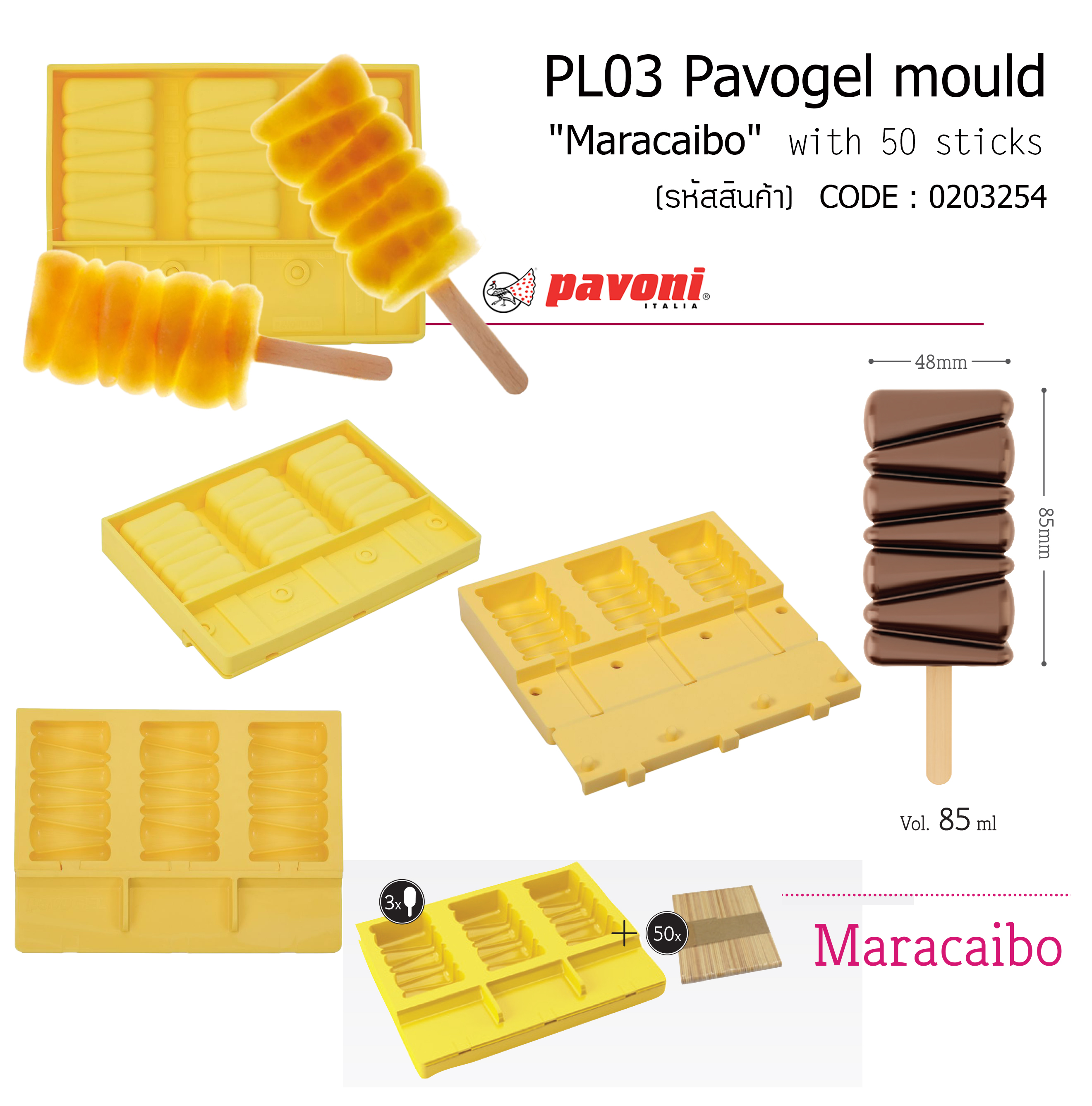 "PL03 Pavogel mould ""Maracaibo"" with 50 sticks"