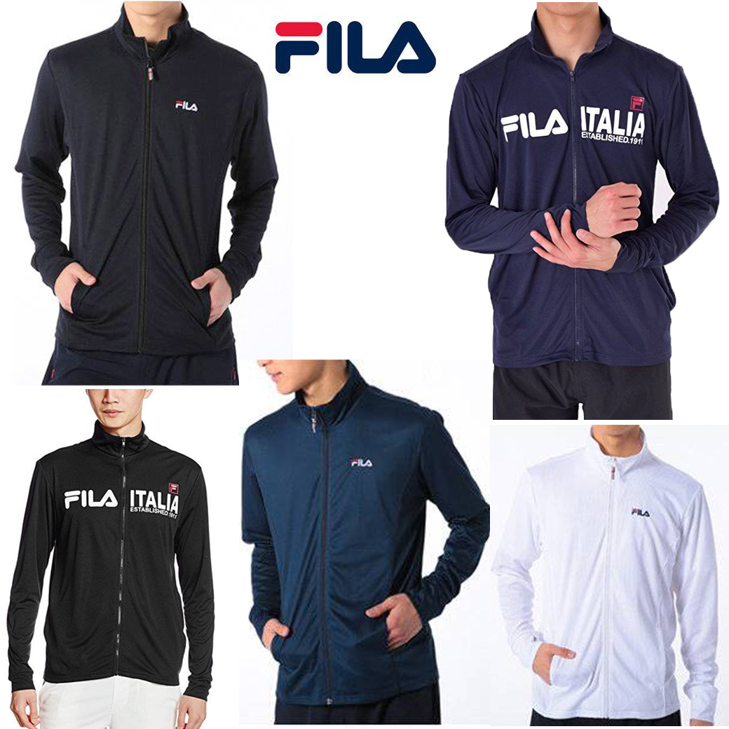 Fila Sport UV Jacket