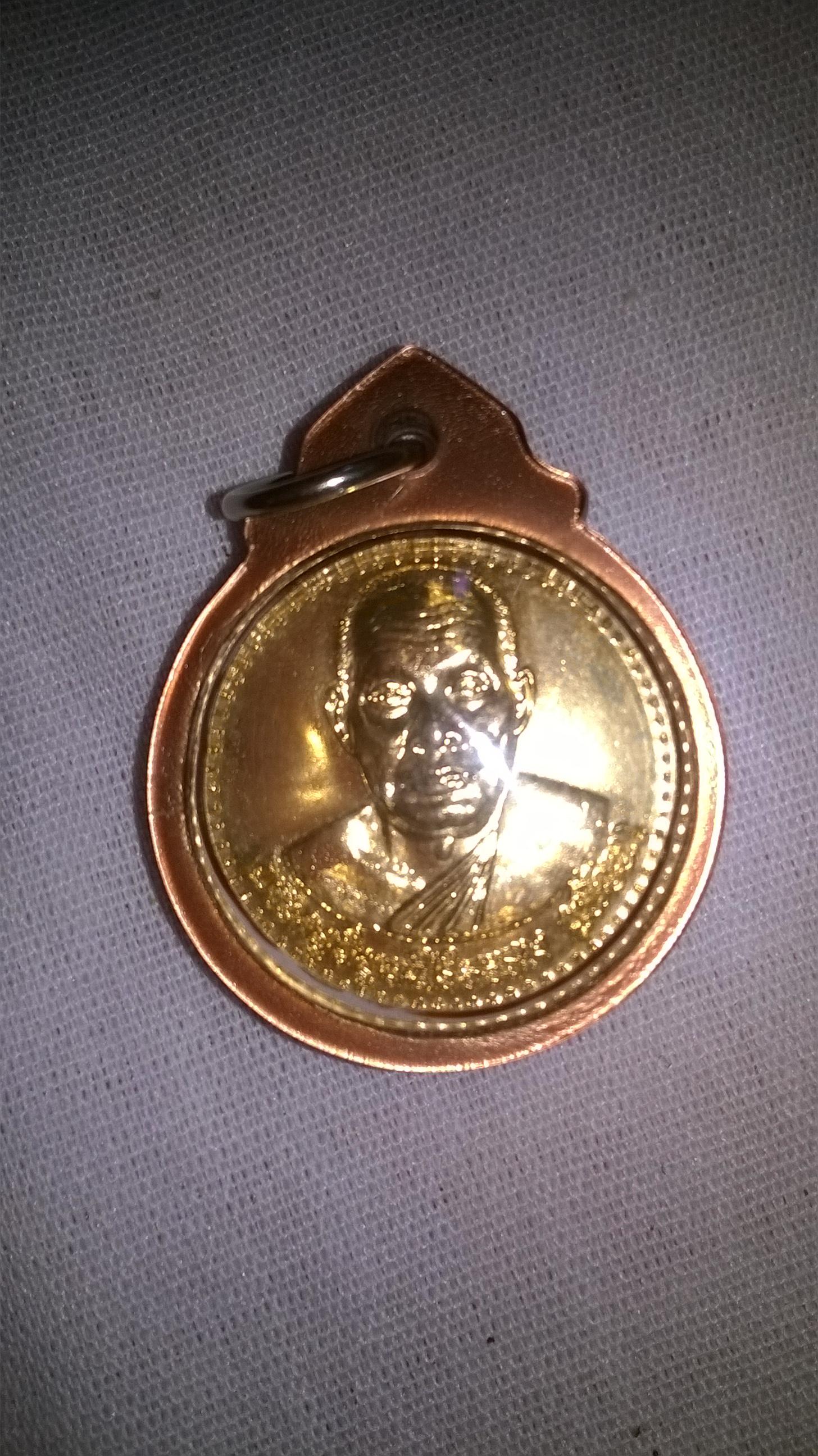เหรียญหลังกระทิงติดหนังเสือ หลวงพ่อเพี้ยน วัดตุ๊กตา