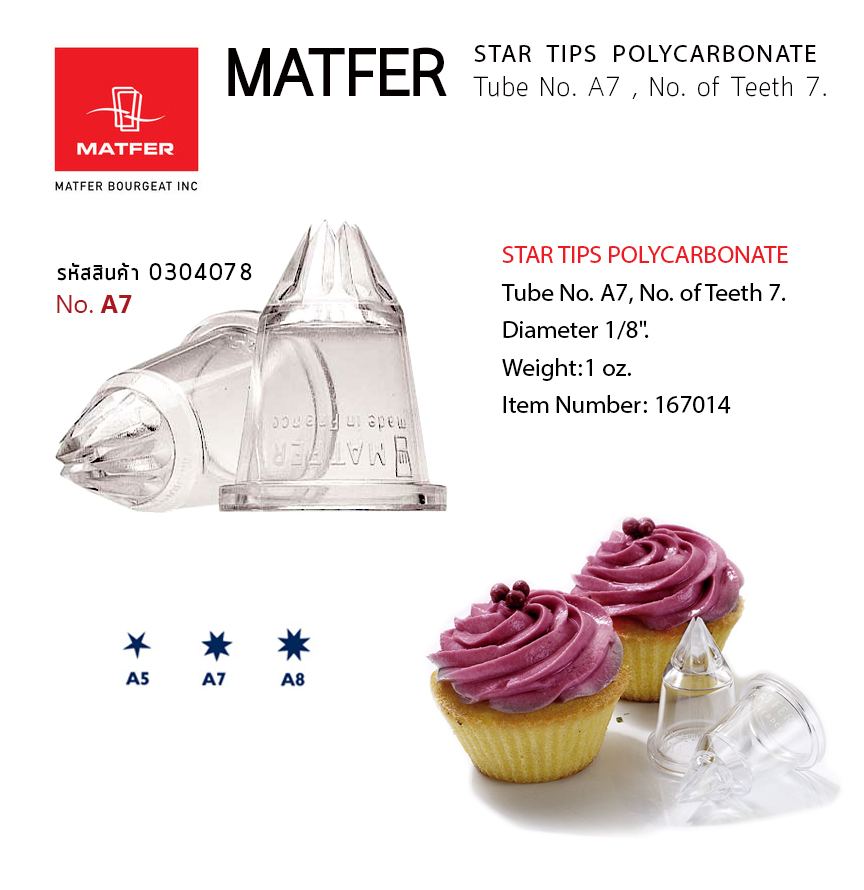 "Matfer A7 Polycarbonate star tubes Teeth 7. Diameter 1/8"". (167014)"