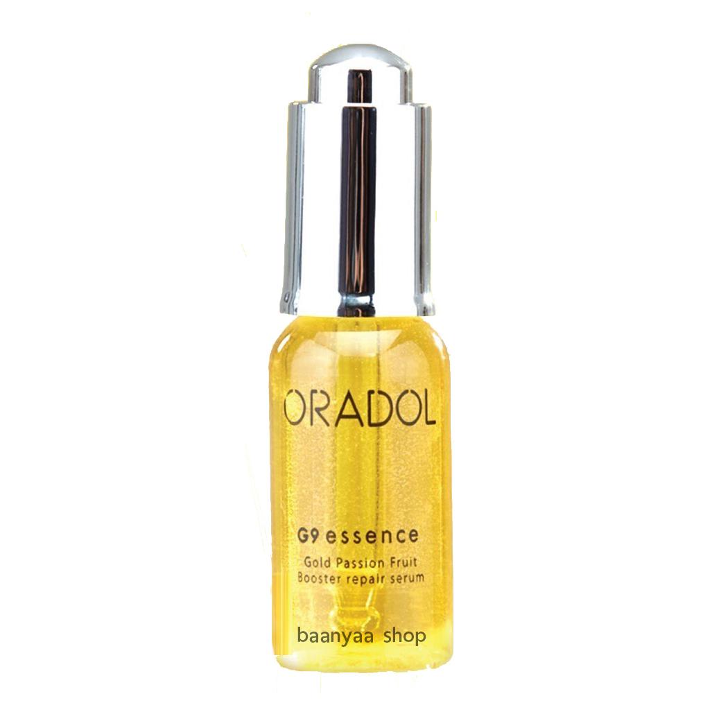Oradol G9 Essence Serum โอราดอล จีไนน์ เอสเซนส์ เซรั่ม ปริมาณสุทธิ 10 ml. [หลอดเล็ก] ราคา 570 บาท ส่งฟรี
