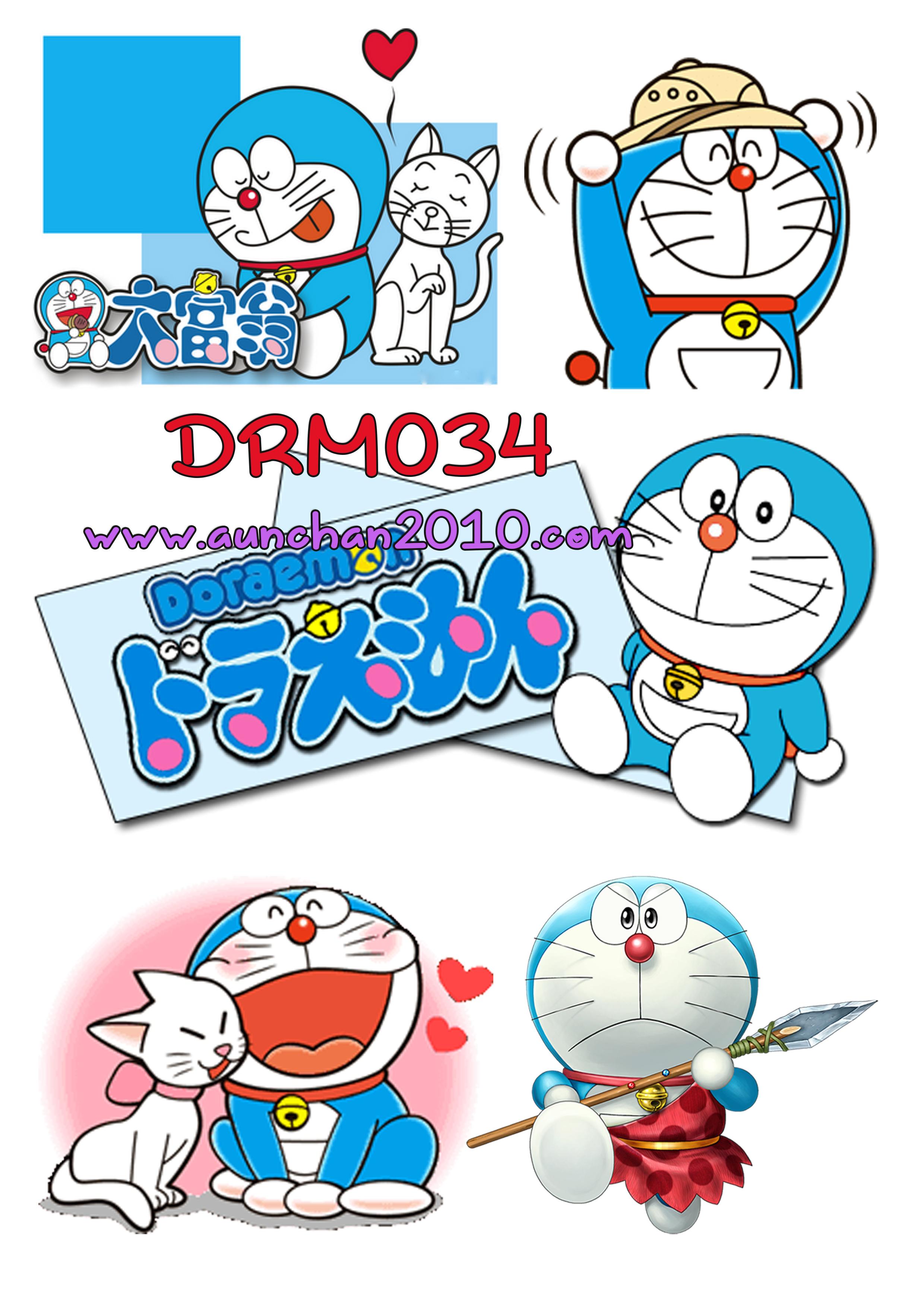DRM034 กระดาษแนพกิ้น 21x30ซม. ลายโดราเอม่อน