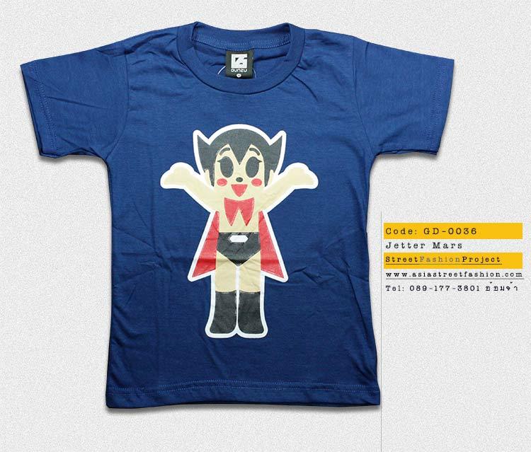 T-Shirt เสื้อยืดเด็ก เสื้อยืดกันดั้ม Jetter Mars เจ็ตเตอร์ มารุส เจ้าหนูจอมพลัง (Zaku II) สุดเท่ห์ สีฟ้าน้ำทะเล จากร้าน GUNZU เสื้อยืดเด็ก!! Asia Street Fashion