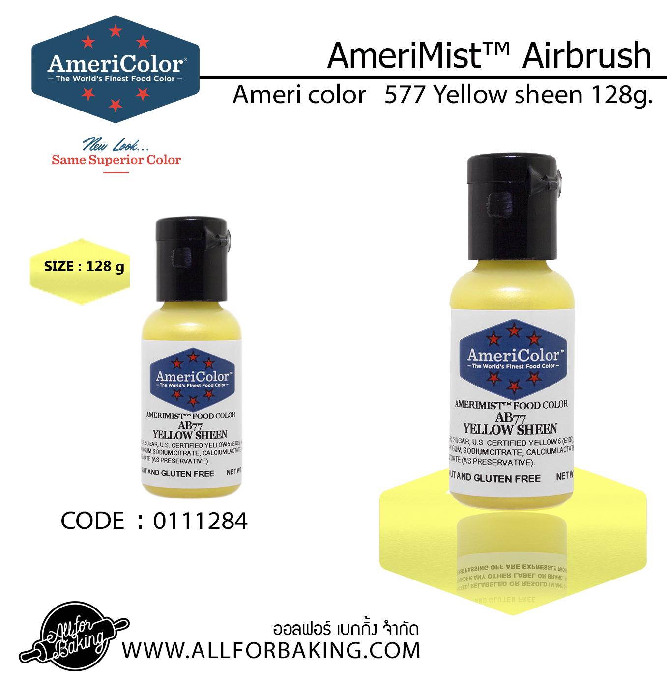 Ameri color 577 Yellow sheen 128g. (128 g)