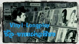 Vinyl-Longplay
