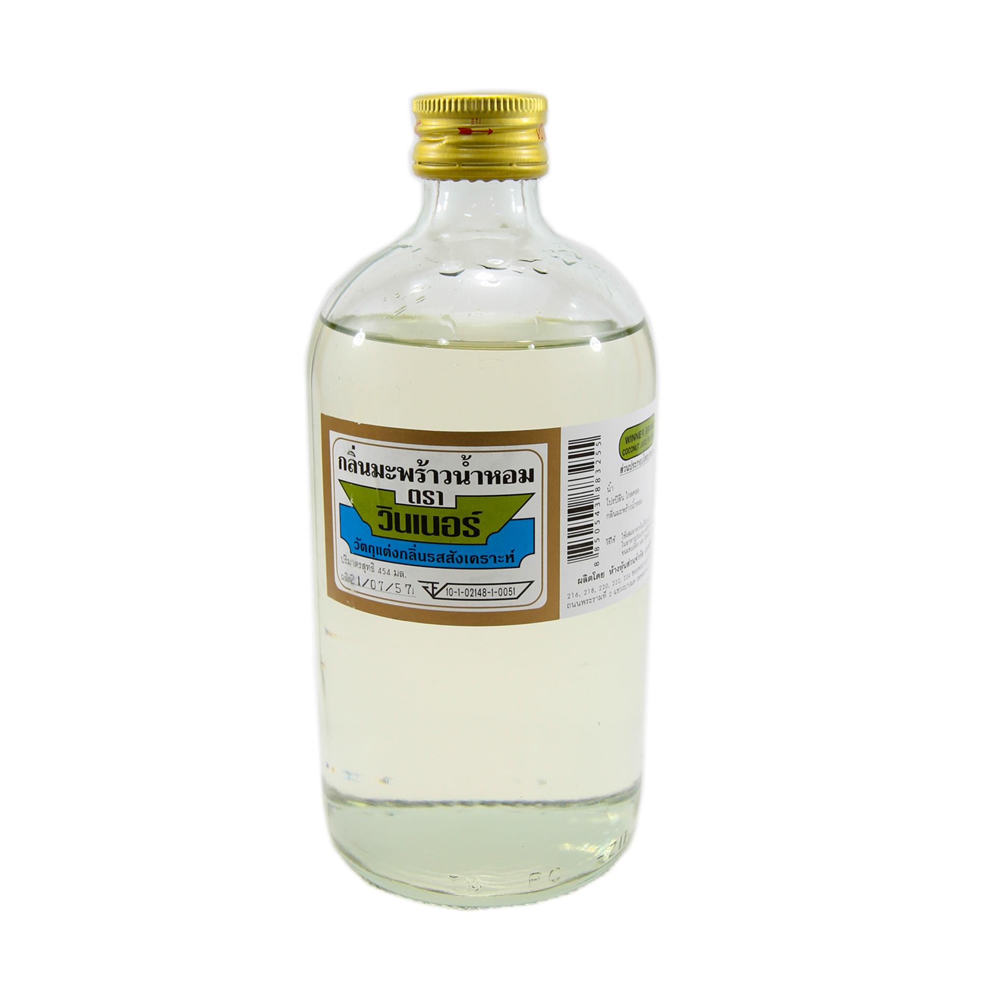 วินเนอร์ กลิ่นมะพร้าวน้ำหอม 454 มล