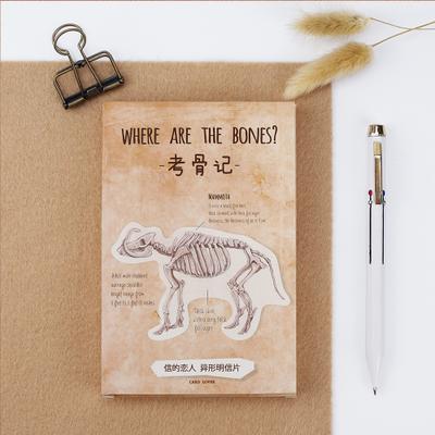 โปสการ์ดไดคัท - ลาย Bone