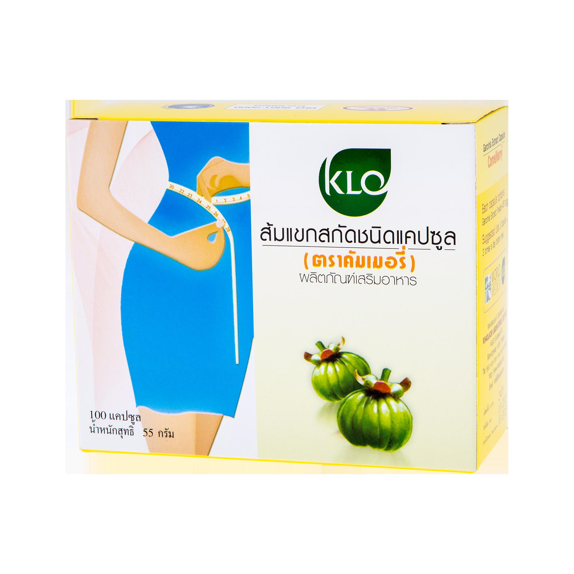 KHAOLAOR ส้มแขก สกัด คัมเมอรี่ (หุ่นดี อย่างมีระบบ)