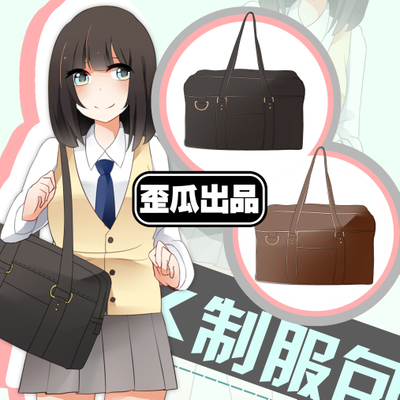 Preorder กระเป๋านักเรียน ญี่ปุ่น COS PU