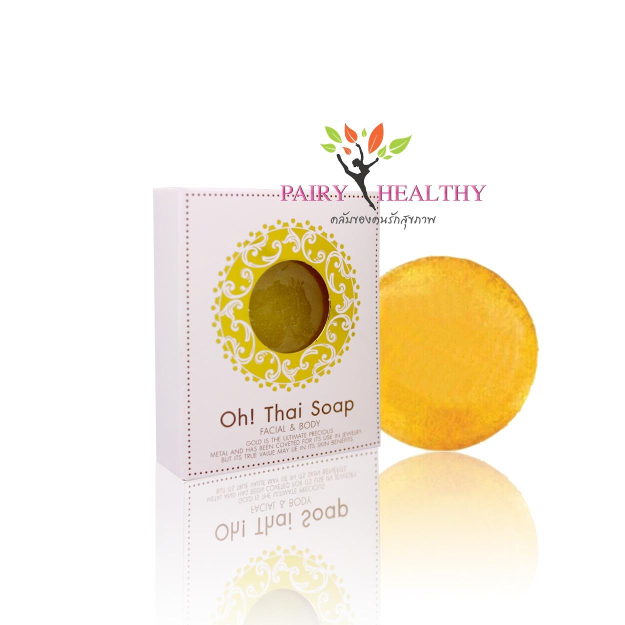 สบู่ OH THAI SOAP BY กุ๊บกิ๊บ (สีทอง สำหรับผิวหน้า) ราคา 150 บาท EMS 25
