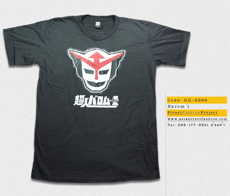 T-Shirt เสื้อยืดกันดั้ม บารอม Barom 1 เจ้าหนูซุปเปอร์แมน (Zaku II) สุดเท่ห์ สีเทาเข้ม จากร้าน GUNZU !!โปรโมชั่น Asia Street Fashion
