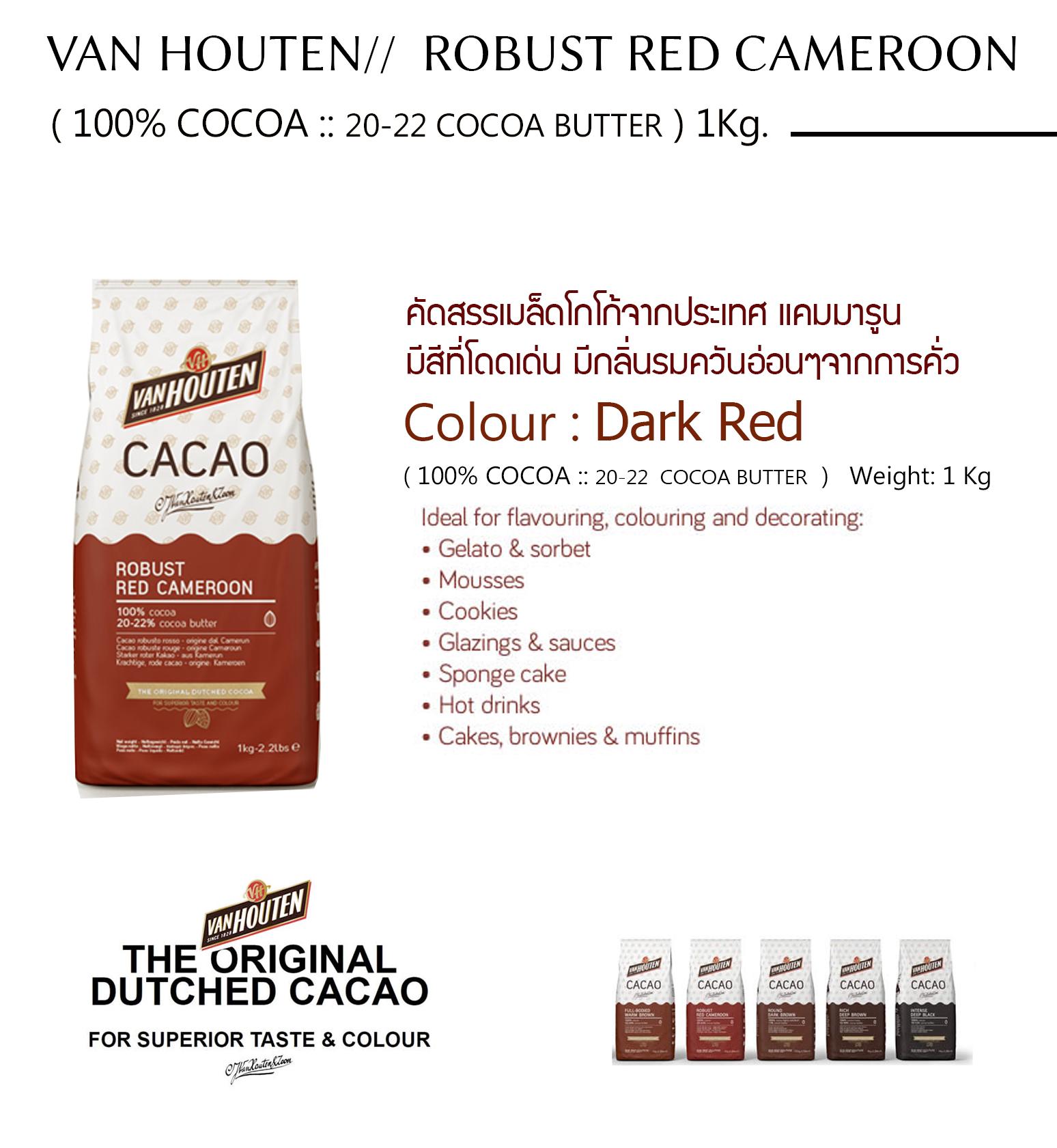 VAN HOUTEN// ROBUST RED CAMEROON (100% COCOA ) 1 Kg