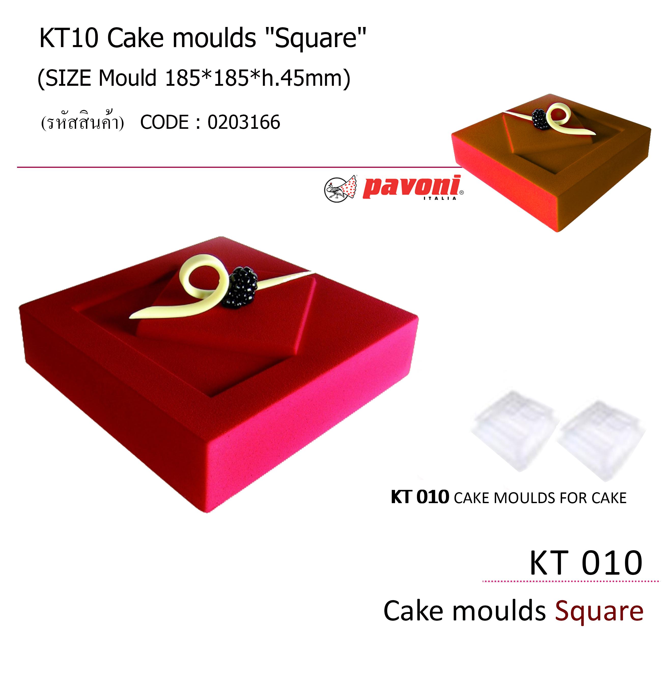 """KT10 Cake moulds """"Square"""" 185*185*h.45mm"""
