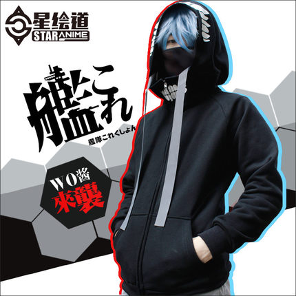 เสื้อ HOOD kuubo-wokyuu-hoodie-kantai-collection