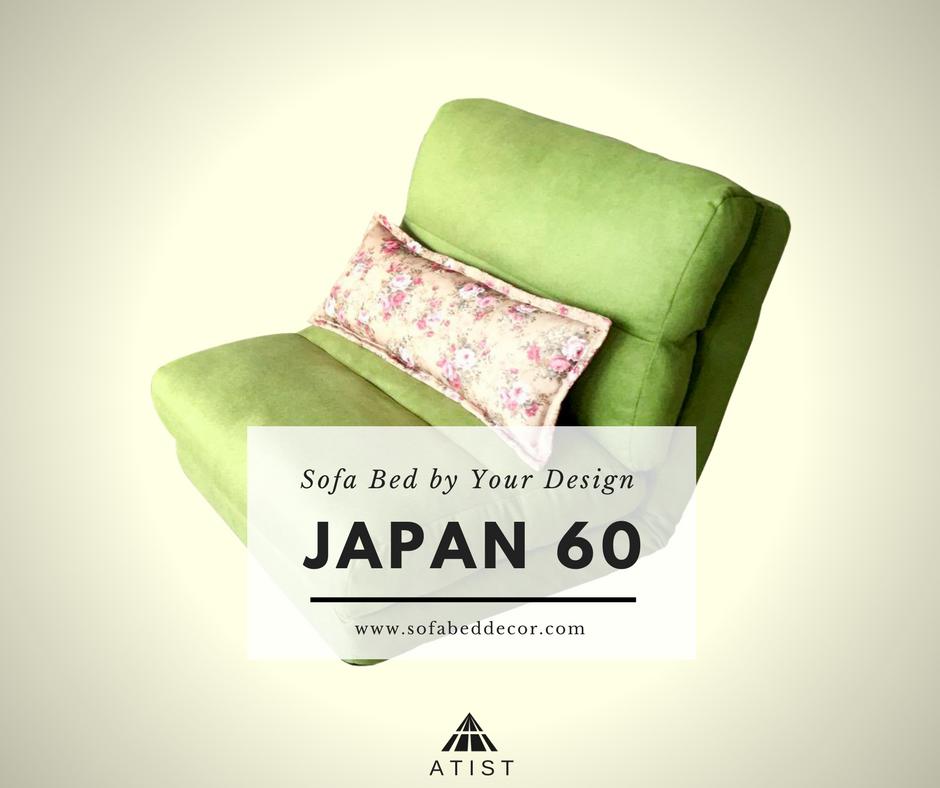 โซฟาเบดสไตล์ญี่ปุ่น 60cm