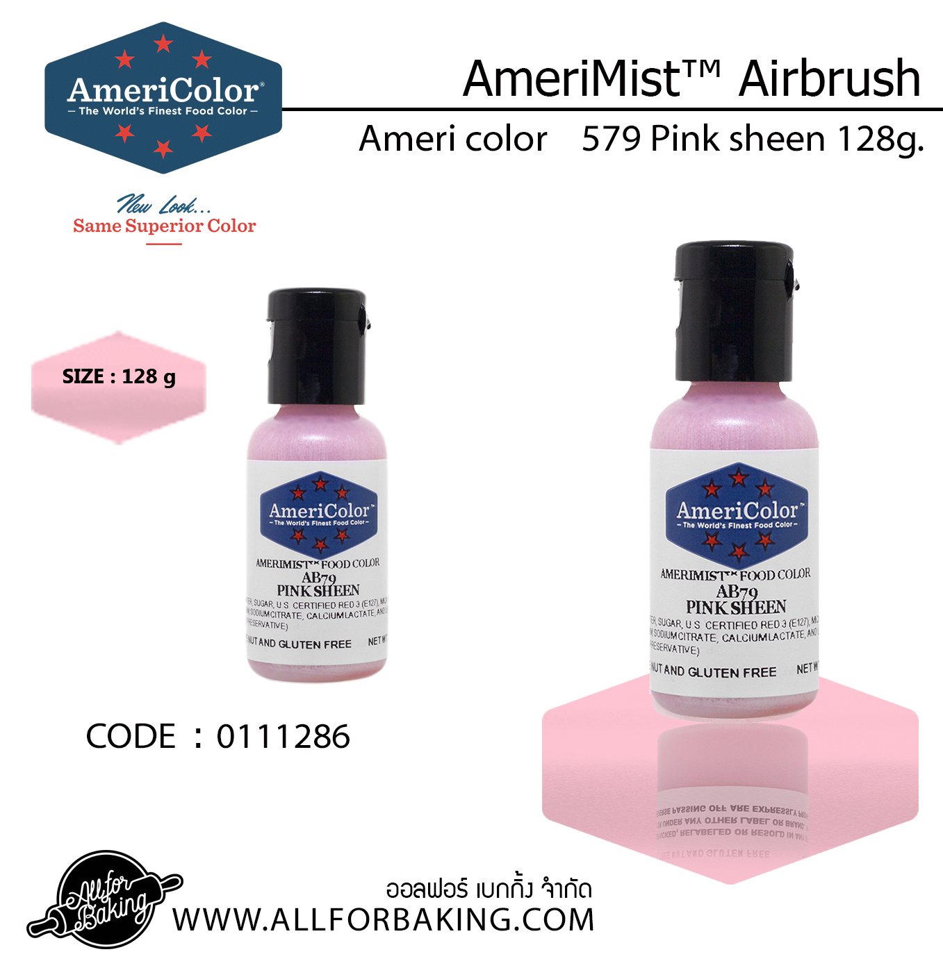 Ameri color 579 Pink sheen 128g. (128 g)