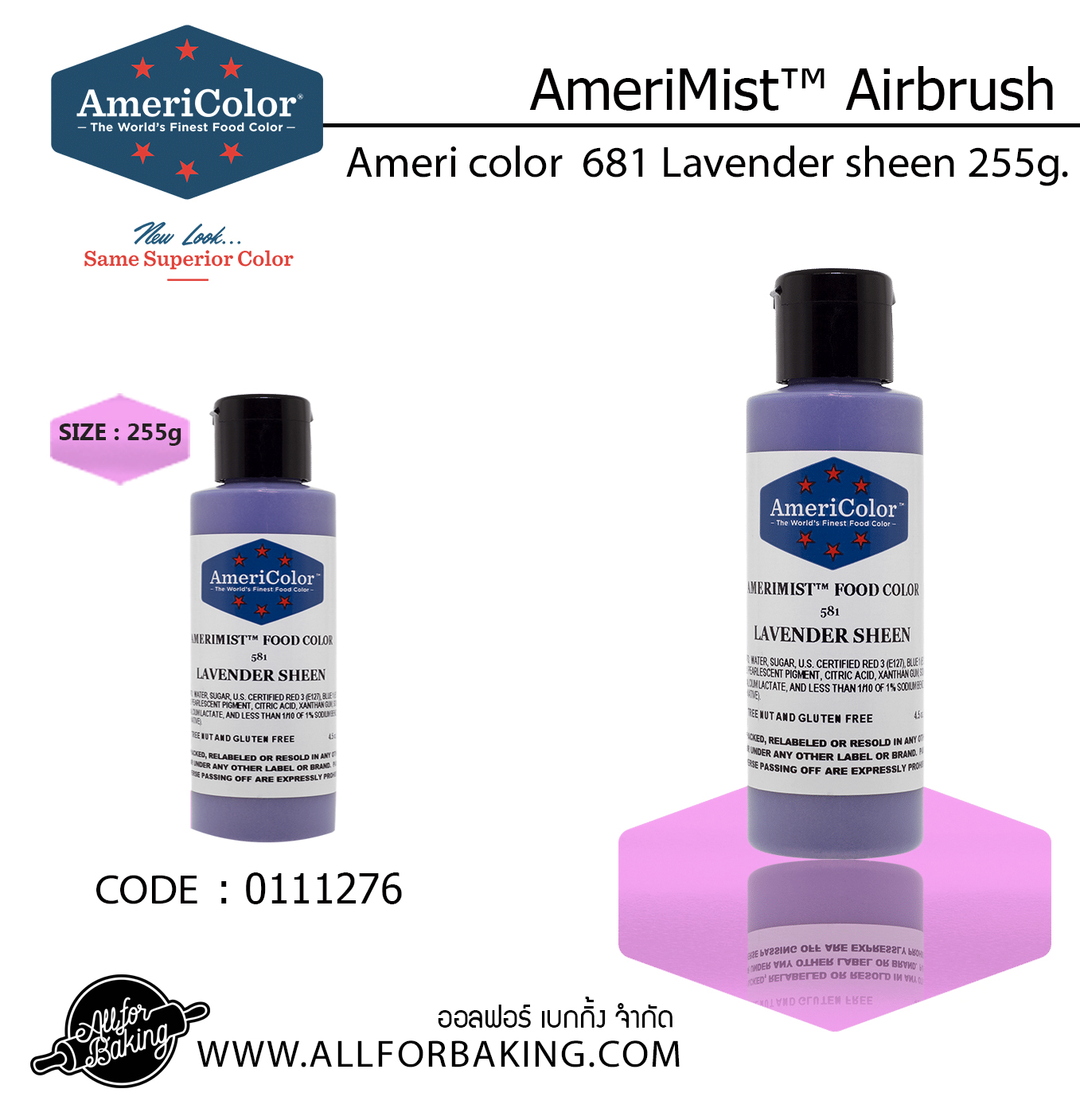 Ameri color 681 Lavender sheen 255g. (255g)
