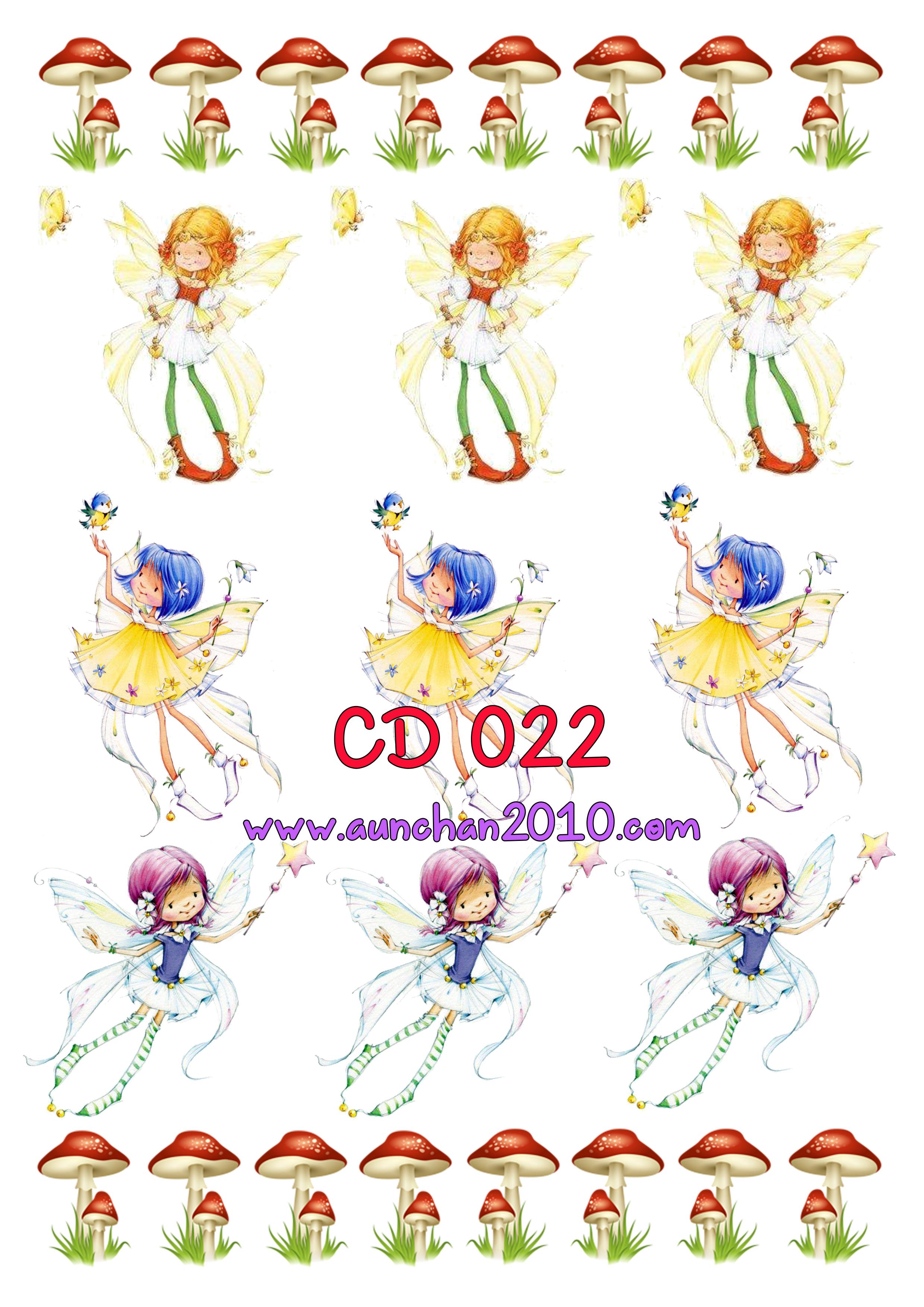 CD014 กระดาษแนพกิ้น 21x30ซม. ลายเด็ก