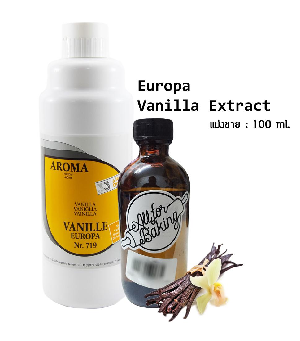 Europa Vanilla Extract แบ่งขาย100 ml