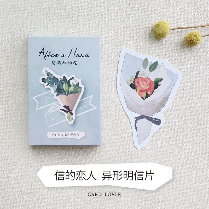 โปสการ์ดไดคัท - ลายช่อดอกไม้